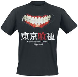 Gruesome Smile