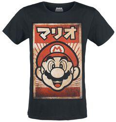 Propaganda Mario